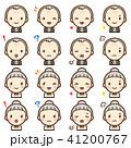 ベクター セット 表情のイラスト 41200767