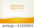 ビールの暑中見舞いテンプレート 41203804
