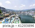 熱海港 熱海 風景の写真 41203896