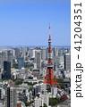 東京タワー 東京 街並みの写真 41204351