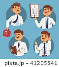 医師 医者 キャラクターのイラスト 41205541