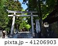 諏訪大社 下社春宮 神社の写真 41206903