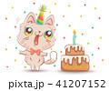 バースデー 誕生日 ケーキのイラスト 41207152