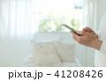 ライフスタイル スマートフォン 検索の写真 41208426