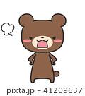 クマ 動物 哺乳類のイラスト 41209637