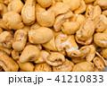 Roasted soft corn snack isolated on white 41210833