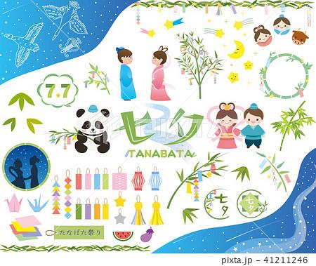 かわいい七夕のイラスト素材集 41211246