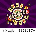 カジノ カジノの ギャンブルのイラスト 41211370