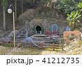 【小原洞窟恐竜ランド】 和歌山県伊都郡かつらぎ町花園梁瀬 41212735