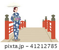 お中元 女性 浴衣のイラスト 41212785