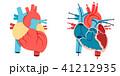 ハート ハートマーク 心臓のイラスト 41212935