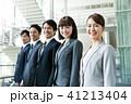 ビジネスチーム 男女 会社員の写真 41213404