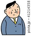 太った男性 41214358