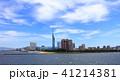 早良区 中央区 海の写真 41214381