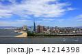 早良区 中央区 海の写真 41214398