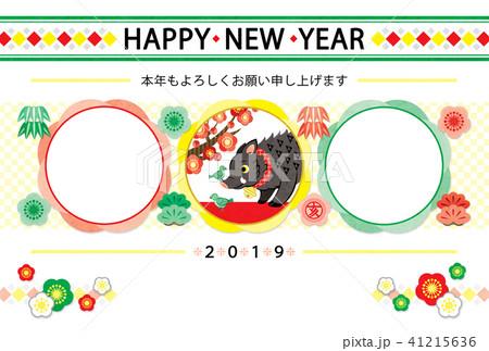 2019年亥年完成年賀状テンプレート「黒猪と鶯の華やか梅和風デザイン写真フレーム2枠」 41215636
