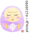幸だるま(紫) 41216090