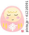 幸だるま(ピンク) 41216091