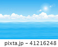 海 ベクトル 空のイラスト 41216248