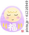 福だるま(紫) 41216949