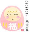 福だるま(ピンク) 41216950