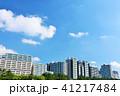 青空 晴れ マンションの写真 41217484