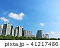 空 街並み 建物の写真 41217486