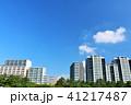 青空 晴れ マンションの写真 41217487