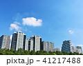 空 街並み 建物の写真 41217488