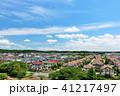 青空 晴れ 住宅街の写真 41217497