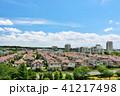 青空 晴れ 住宅街の写真 41217498