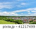 青空 晴れ 住宅街の写真 41217499