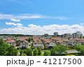 青空 晴れ 住宅街の写真 41217500