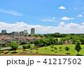 青空 晴れ 住宅街の写真 41217502