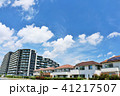青空 晴れ 住宅街の写真 41217507