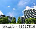 青空 晴れ マンションの写真 41217510