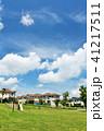 青空 晴れ 住宅街の写真 41217511