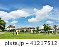 空 街並み 住宅の写真 41217512