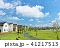 青空 晴れ 住宅街の写真 41217513