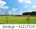 青空 空 公園の写真 41217520