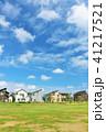 空 街並み 住宅の写真 41217521