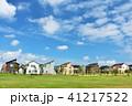 青空 晴れ 住宅街の写真 41217522