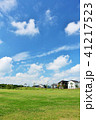 青空 晴れ 住宅街の写真 41217523