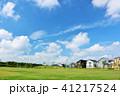 空 街並み 住宅の写真 41217524