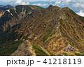 山 横岳 硫黄岳の写真 41218119