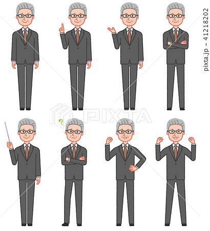 スーツ シニア男性 正面 全身セット 41218202