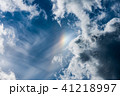 空 虹 欠片 41218997