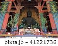 奈良の大仏 41221736