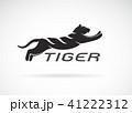タイガー トラ 虎のイラスト 41222312