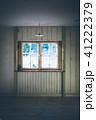 窓 41222379